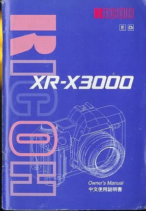 Ricoh XR-X 3000 camera instruction manual, user manual, PDF