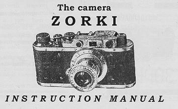 zorki 6 notices